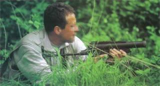 12-epign-lance-grenade.jpg