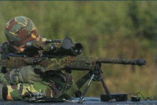 Section d'appui opérationnel du GIGN sniper